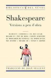 shakespeare-sellent